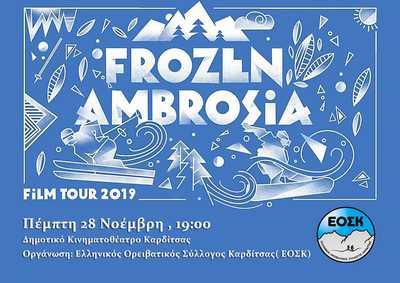 12 Provoli ntokimanter Frozen Ambrosia