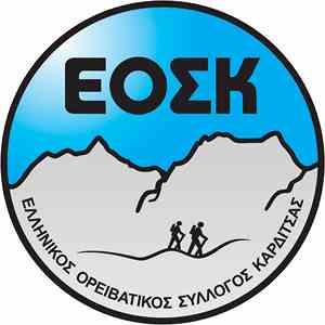 eosk 1