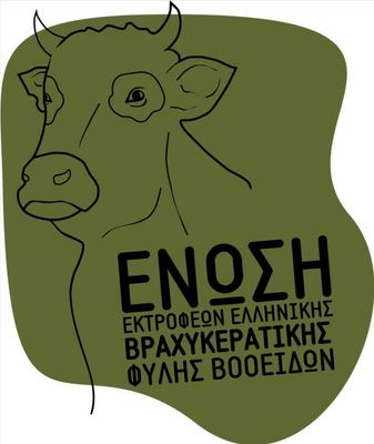 Enosi Vraxikeratikis filis voidon logo