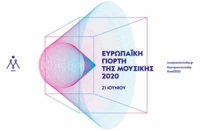 01b European Music Day 2020