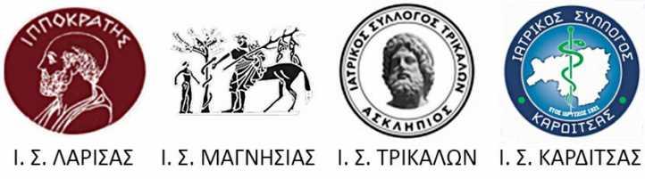 06 Koino D T I S Thessalias