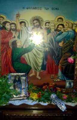 15 Agios Thomas Empesou
