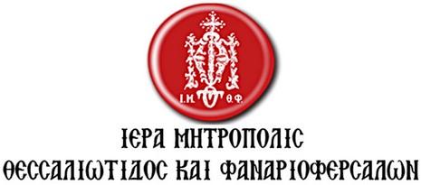 01 Logo Mitropoli Thessaliotidos