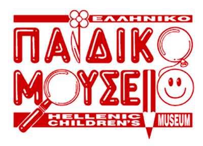 Logo Paidiko Mouseio Athinas