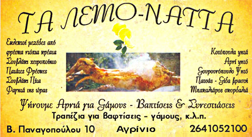 Lemonata