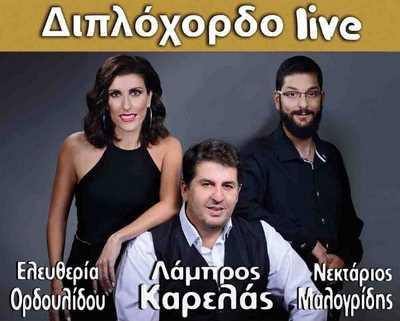 01 diploxordo live