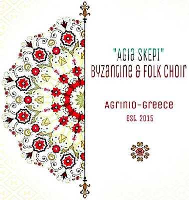 Logo Agia Skepi